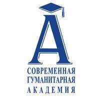 Логотип высшего учебного заведения «Современная гуманитарная академия»