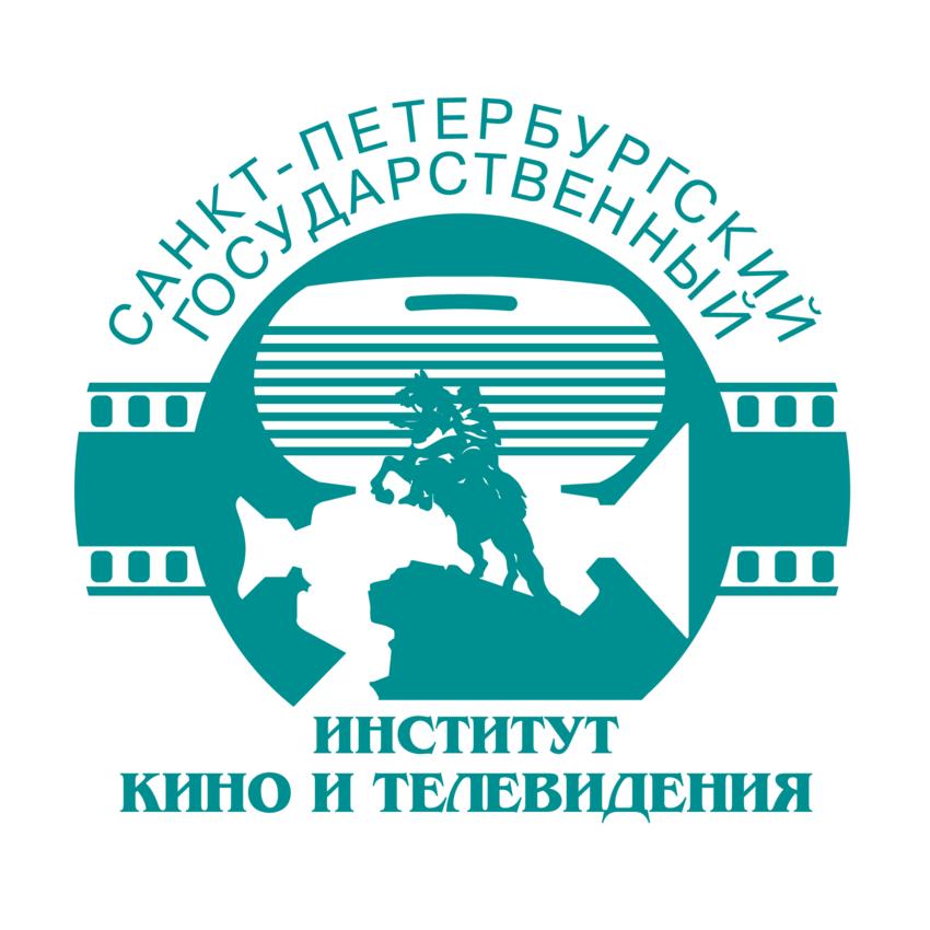 СПбГУКиТ