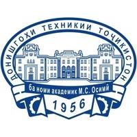 Логотип высшего учебного заведения «Таджикский технический университет  имени академика М.С. Осими»