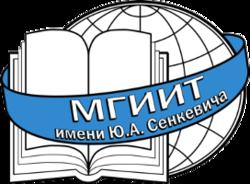 ГАОУ ВО МГИИТ им. Ю.А. Сенкевича
