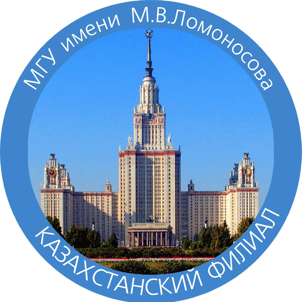 КФ МГУ им. М.В. Ломоносова