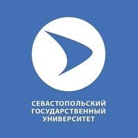 Логотип высшего учебного заведения «Севастопольский государственный университет»