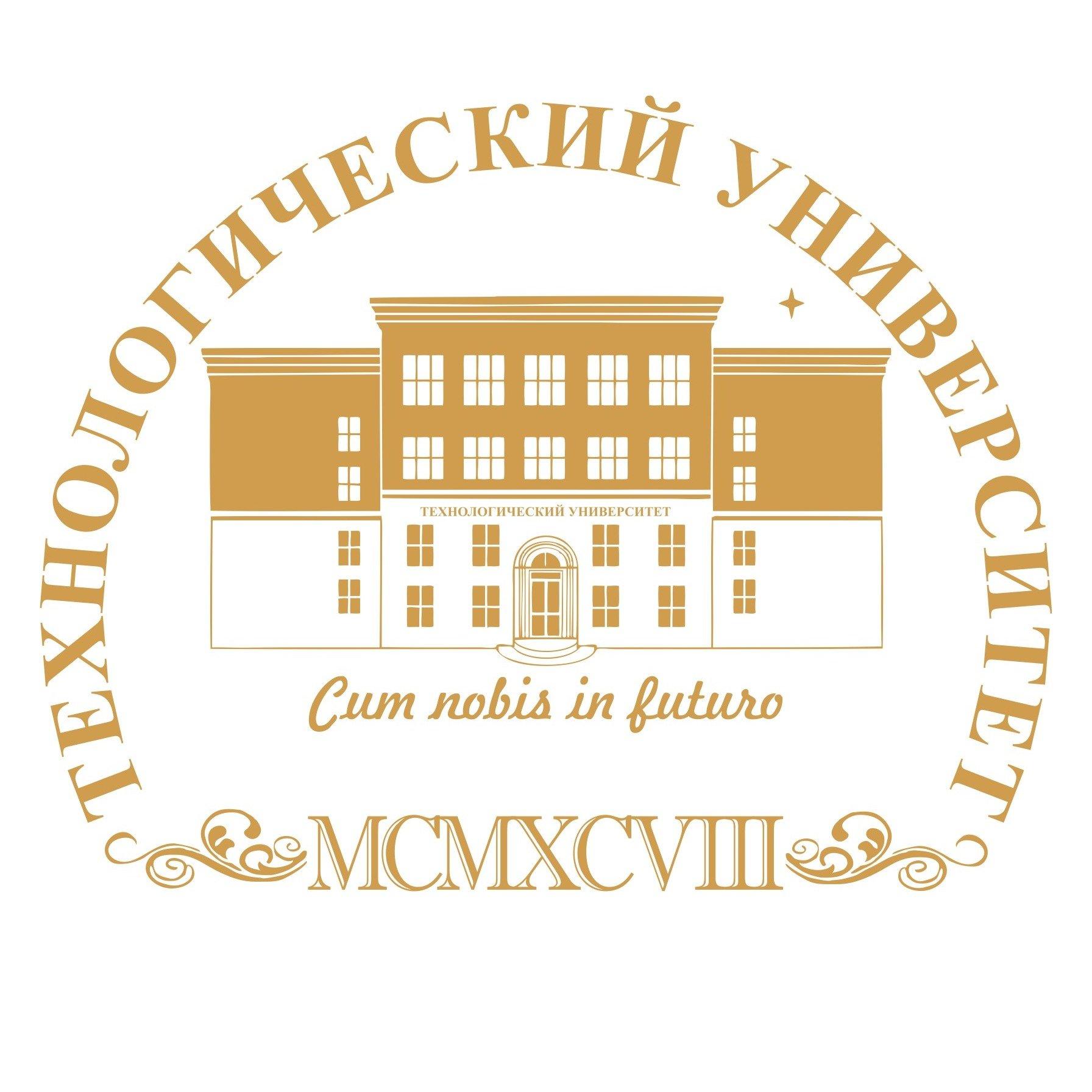ГБОУ ВО МО «Технологический университет»