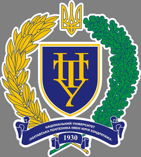 ПНТУ им. Ю. Кондратюка