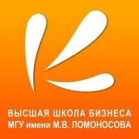 Высшая школа бизнеса МГУ им. М.В. Ломоносова