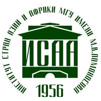 Институт стран Азии и Африки Московского государственного университета им. М. В. Ломоносова