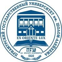 Логотип высшего учебного заведения «Приамурский Государственный Университет имени Шолом-Алейхема»