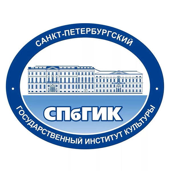 СПбГИК