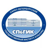 Логотип высшего учебного заведения «Санкт-Петербургский государственный институт культуры»