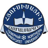 Логотип высшего учебного заведения «Северный университет Армении»