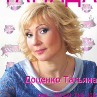 tatyanadotsenko2