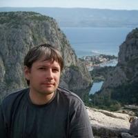 Евгений Кириленко (ekirilenko1) – Тестирование ПО