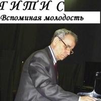 e-mirmovich