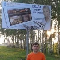 vchuchaev