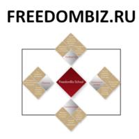 FreedomBiz FreedomBiz.ru (freedombiz) – Интернет-маркетинг, инернет-реклама