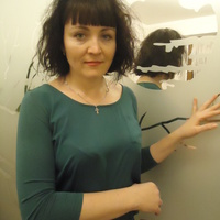 Кристина Кругляковская (kristina-kruglyakovskaya) – бухгалтерский учет, анализ, аудит