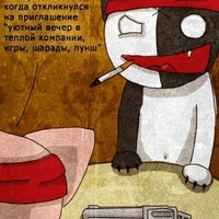 Дмитрий Баранов (l3m4rk) – Java-разработчик