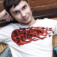 Дмитрий Рожков (nlight-4156) – Ruby, Rails developer
