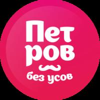 pete-roff