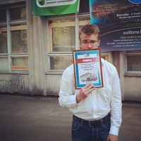 Alexandr Gonchar (rachnog) – Junior Java Developer