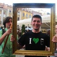 Andrii Penchuk (penja-49554) – Web Developer