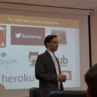 Павел Рожков (projkov) – Веб-разработчик