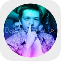 Андрей Александрович (demigoda) – iOS-разработчик, моушн дизайнер