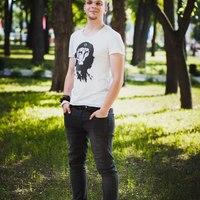 Илья Лукьянович (l00kian) – Java Enterprise Developer