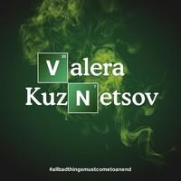 Валера Кузнецов (dwite-75050) – Android-разработчик