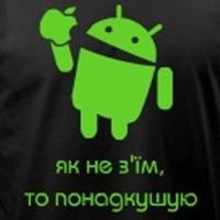 Oleg Grebenyuk (igo-84530) –