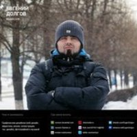Eugene Dolgov (numicor) – ui/ux designer