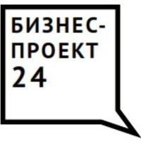 Консалтинговая Компания Бизнес-проект 24 (bproekt24) – Инвестиционный консалтинг