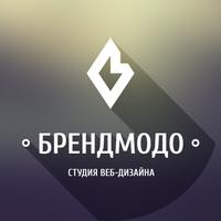 Sergey Modo (musmodo) – Веб-дизайнер