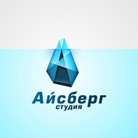 s-iceberg