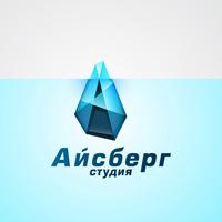 Станислав Айсберг (s-iceberg) – web-разработчки, программист