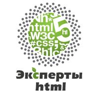 htmlexperts