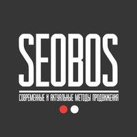 seobos