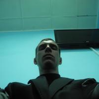 Илья Цыпин (tsybyte) – Программист