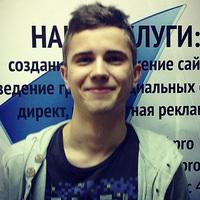 Vecheslav Druzhbin (instantia) – Javascript Developer / Web developer