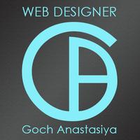 Гоч Анастасия (gades) – Web-дизайнер, HTML верстальщик