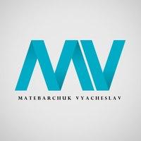 Вячеслав Матебарчук (mv-design) – Веб - разработчик
