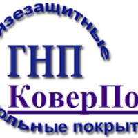 trushin2005