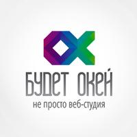 """Денис Фалькенгоф (o91n) – Сайты """"под ключ"""""""