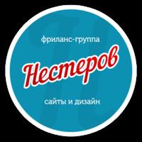 webnesterov