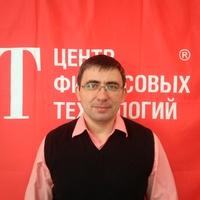 Дмитрий Тарасов (relisoft) – Разработка программного обеспечения