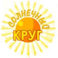 """Солнечный Круг (krug-solnechnyj) – Общественная организация """"Солнечный круг"""""""