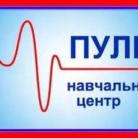navchalniy-tsentr-puls-fastiv