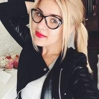 Алина Петриченко (alinaapetrichenko) – IT Recruiter