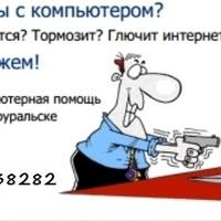 kolesnikov74ru