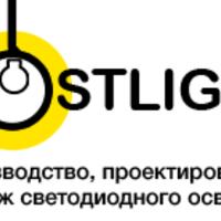 costlight